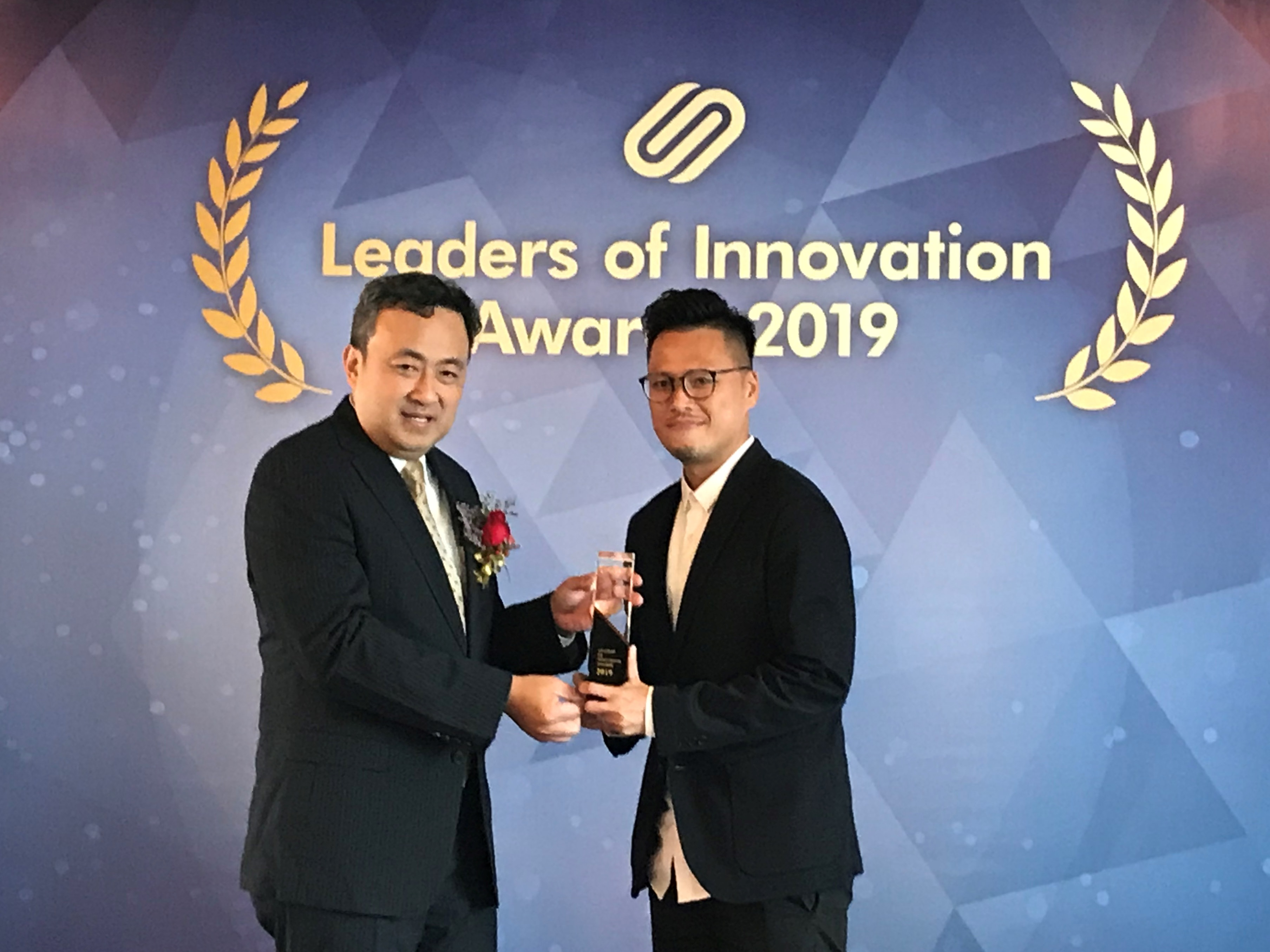 ACS Wins in Leaders of Innovation 2019